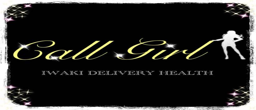 CALL GIRL〜コール ガール〜