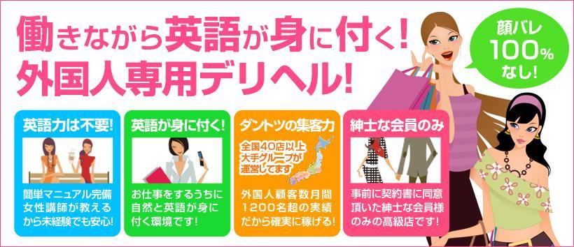 Japanese Escort Girls Club 仙台